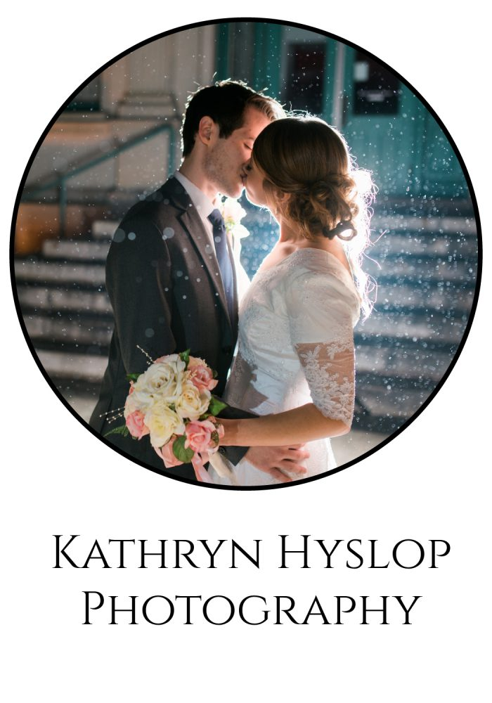 kathryn-hyslop-photography-vendor-guide-image